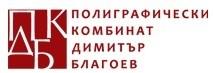 ПОЛИГРАФИЧЕСКИ КОМБИНАТ ДИМИТЪР БЛАГОЕВ